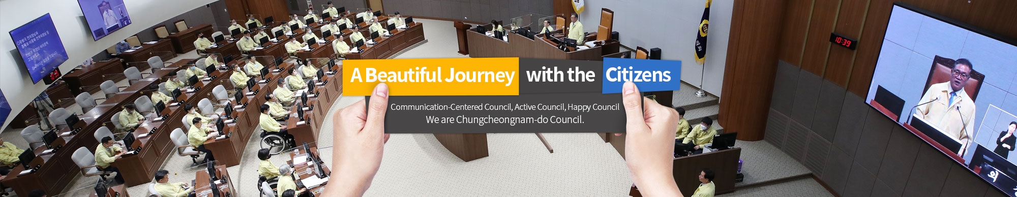 A Beautiful Journey  with the   Citizens Open Council, empathetic Council, Responsible Council We are Chungcheongnam-do Council.